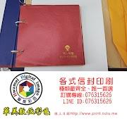 『華美彩色』信封印刷-尺寸-材質線上目錄!!