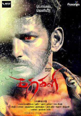 Kathakali 2016 HDTV Hindi 720p UNCUT Dual Audio 1Gb Watch Online Full Movie Download bolly4u