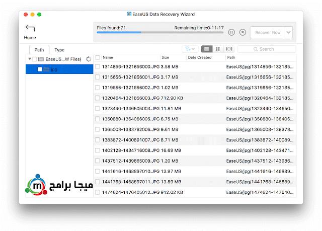 برنامج استعادة الملفات المحذوفة EaseUS Data Recovery للماك