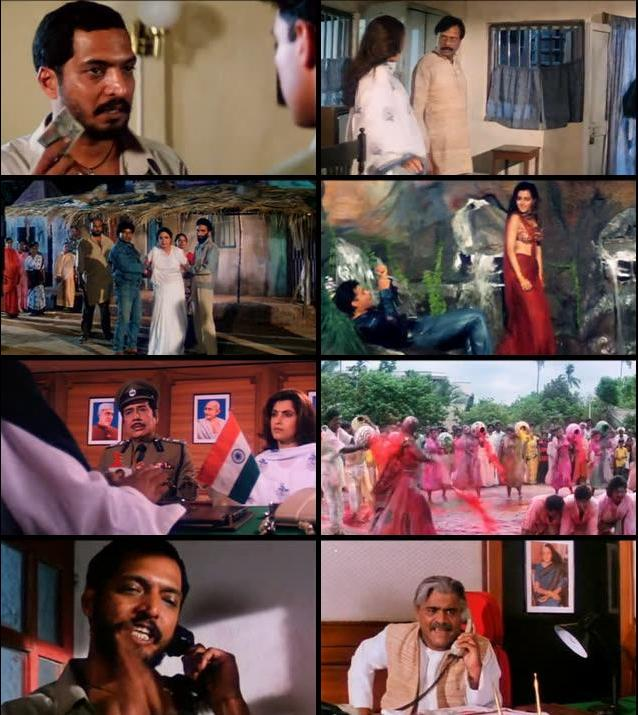 Krantiveer 1994 Hindi 480p WEB-DL