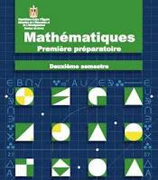 تحميل كتاب الرياضيات باللغة الفرنسية-math-french-للصف الاول الاعدادى الترم الثانى
