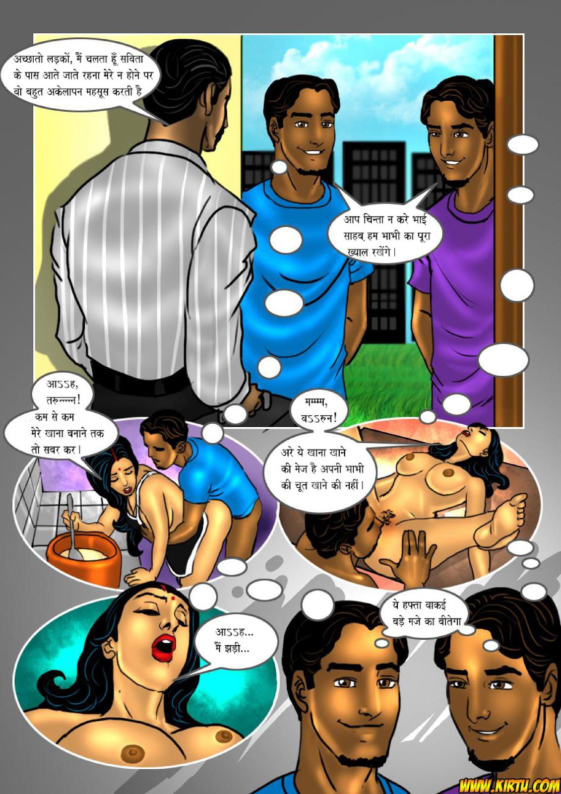 Comic sex free download