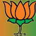 भाजपा ने मनाया कालाधन मुक्ति दिवस