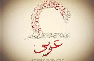 Kosakata Bahasa Arab Tentang Rumah Sakit