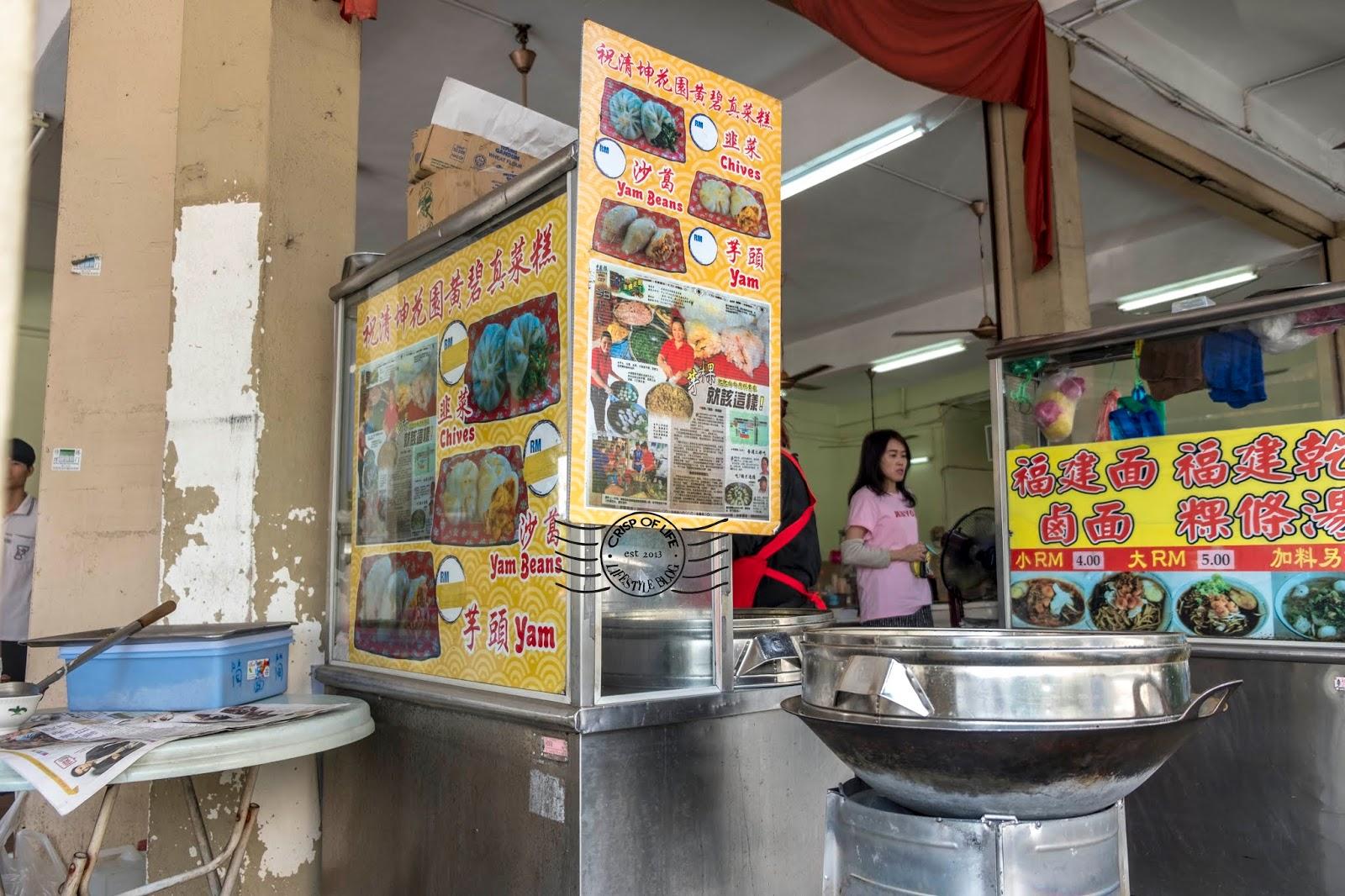 Chai Koay 祝清坤花园黄碧真菜粿 at Hao Hao Coffe Shop, Simpang Ampat, Penang