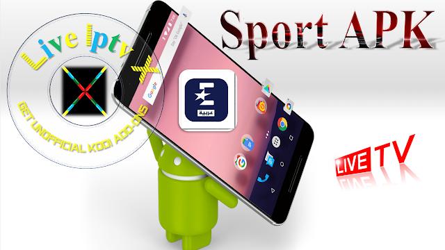 Eurosport Arabia APK
