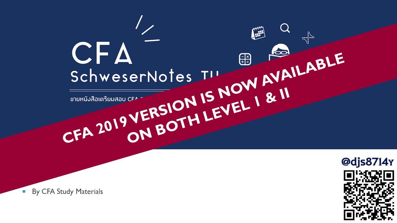 CFA level1--Study Material