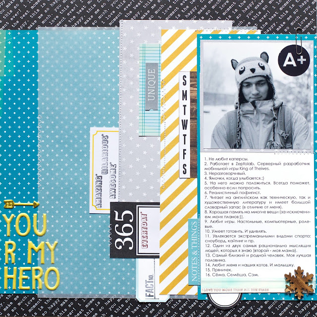 lifting-jill-sprott-layout-chickaniddy-crafts-memuaris-scrapbooking-dasha-samuseva
