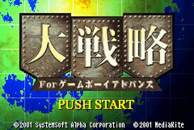 【GBA】大戰略+關卡攻略,經典現代戰爭策略遊戲!