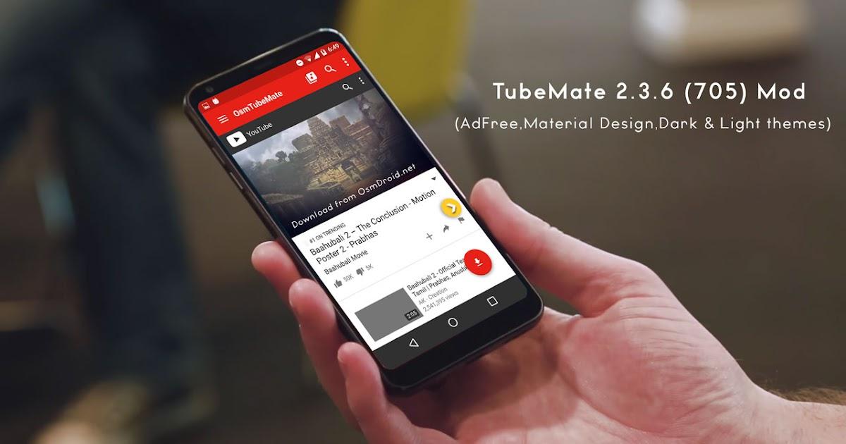 TÉLÉCHARGER TUB MAT 2.3.6