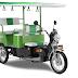 Lohia Auto offers free E-Rickshaw ride on Rakshabandhan