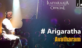 Avatharam | Arigaratha Song | Ilaiyaraaja | Nassar, Revathi