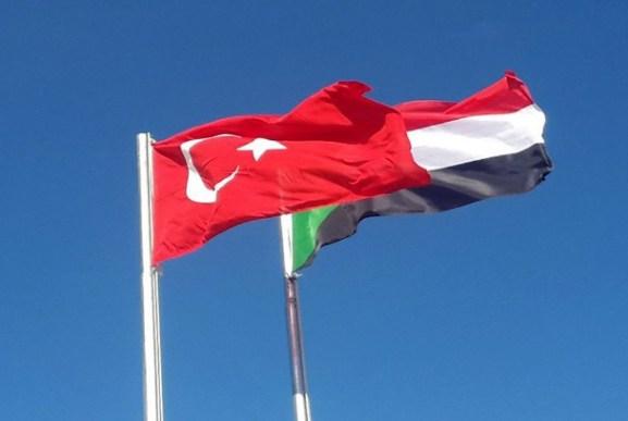 أخبار السودان اليوم - السودان و الاستثمارات التركية