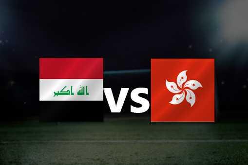 اون لاين مشاهدة مباراة هونج كونج و العراق ١٠-١٠-٢٠١٩ بث مباشر في تصفيات كاس العالم اليوم بدون تقطيع