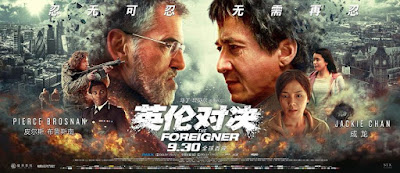 The Foreigner (2017) With Sinhala Subtitle