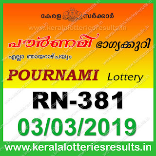 "keralalotteriesresults.in, ""kerala lottery result 03 03 2019 pournami RN 381"" 3rd March 2019 Result, kerala lottery, kl result, yesterday lottery results, lotteries results, keralalotteries, kerala lottery, keralalotteryresult, kerala lottery result, kerala lottery result live, kerala lottery today, kerala lottery result today, kerala lottery results today, today kerala lottery result,3 3 2019, 3.3.2019, kerala lottery result 3-3-2019, pournami lottery results, kerala lottery result today pournami, pournami lottery result, kerala lottery result pournami today, kerala lottery pournami today result, pournami kerala lottery result, pournami lottery RN 381 results 3-3-2019, pournami lottery RN 381, live pournami lottery RN-381, pournami lottery, 03/03/2019 kerala lottery today result pournami, pournami lottery RN-381 3/3/2019, today pournami lottery result, pournami lottery today result, pournami lottery results today, today kerala lottery result pournami, kerala lottery results today pournami, pournami lottery today, today lottery result pournami, pournami lottery result today, kerala lottery result live, kerala lottery bumper result, kerala lottery result yesterday, kerala lottery result today, kerala online lottery results, kerala lottery draw, kerala lottery results, kerala state lottery today, kerala lottare, kerala lottery result, lottery today, kerala lottery today draw result, kerala lotteries pournami"