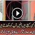 Kashif Abbas with Sabir Shakir blasted PML N Daniyal Aziz and kicked out from show
