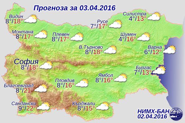 [Изображение: prognoza-za-vremeto-3-april-2016.png]