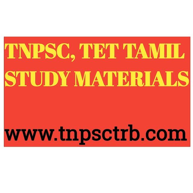 பொதுத் தமிழ் முக்கிய வினா விடை குறிப்புகள் | TNPSC | TRB | TAMIL STUDY MATERIALS