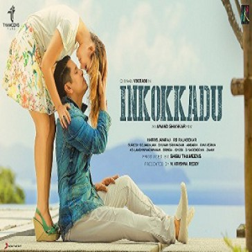 inkokkadu telugu full movie songs