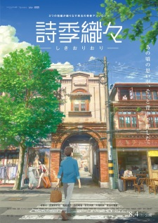 Shikioriori (Flavors of Youth) (2018) [Jaburanime]