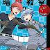 [BDMV] Ansatsu Kyoushitsu (TV) 2nd Season Vol.06 [160826]