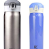 $3.90 (Reg. $12.99) + Free Ship Thermo Vacuum Insulated Double Wall Water Bottle!