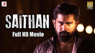[2016] Saithan HD Tamil Movie Online | Saithaan HD Full Movie