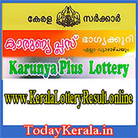 KERALA Lottery, kl Result yesterday,Lottery Results, lotteries Results, keralalotteries, kerala Lottery, keralaLotteryResult, kerala Lottery Result, kerala Lottery Result live, kerala Lottery Results, kerala Lottery today, kerala Lottery Result today, kerala Lottery Results today, today kerala Lottery Result, kerala Lottery Result 27-08-2017, Karunya Plus Lottery Results, kerala Lottery Result today Karunya Plus, Karunya Plus Lottery Result, kerala Lottery Result Karunya Plus today, kerala Lottery Karunya Plus today Result, Karunya Plus kerala Lottery Result, Karunya Plus Lottery RN 302 ResultS 27-08-2017, Karunya Plus Lottery RN 302, live Karunya Plus Lottery RN-302, Karunya Plus Lottery, kerala Lottery today Result Karunya Plus, Karunya Plus Lottery RN-302, today Karunya Plus Lottery Result, Karunya Plus Lottery today Result, Karunya Plus Lottery Results today, today kerala Lottery Result Karunya Plus, kerala Lottery Results today Karunya Plus, Karunya Plus Lottery today, today Lottery Result Karunya Plus, Karunya Plus Lottery Result today, kerala Lottery Result live, kerala Lottery bumper Result, kerala Lottery Result yesterday, kerala Lottery Result today, kerala online Lottery Results, kerala Lottery draw, kerala Lottery Results, kerala state Lottery today, kerala lottare, keralalotteries com kerala Lottery Result, Lottery today, kerala Lottery today draw Result