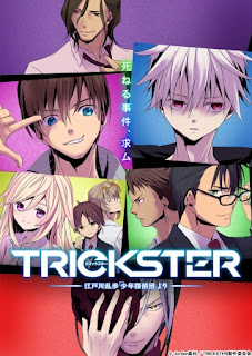 """Trickster: Edogawa Ranpo """"Shounen Tanteidan"""" yori cap 14"""