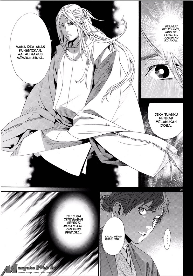 Noragami Chapter 67-23