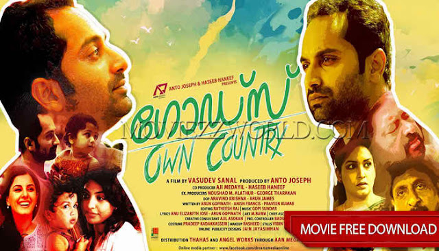 Gods Own Country 2014 Malayalam Movie Download