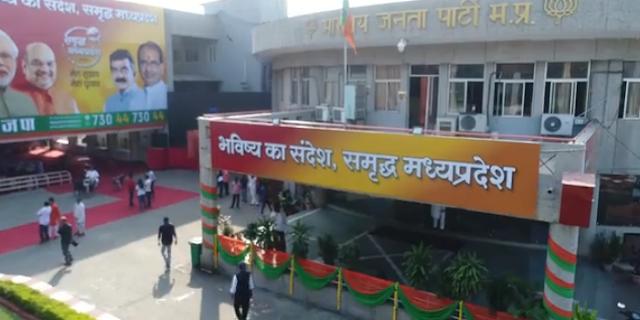 भाजपा: बालाघाट, खरगोन और राजगढ़ के प्रत्याशी घोषित   MP NEWS