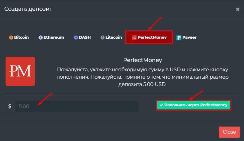Создание депозита в BitRush 2