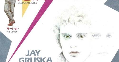 La Bible De La Westcoast Music Cool Night Jay Gruska Desperate Eyes 1984 Westcoast Rock 5 years ago5 years ago. la bible de la westcoast music