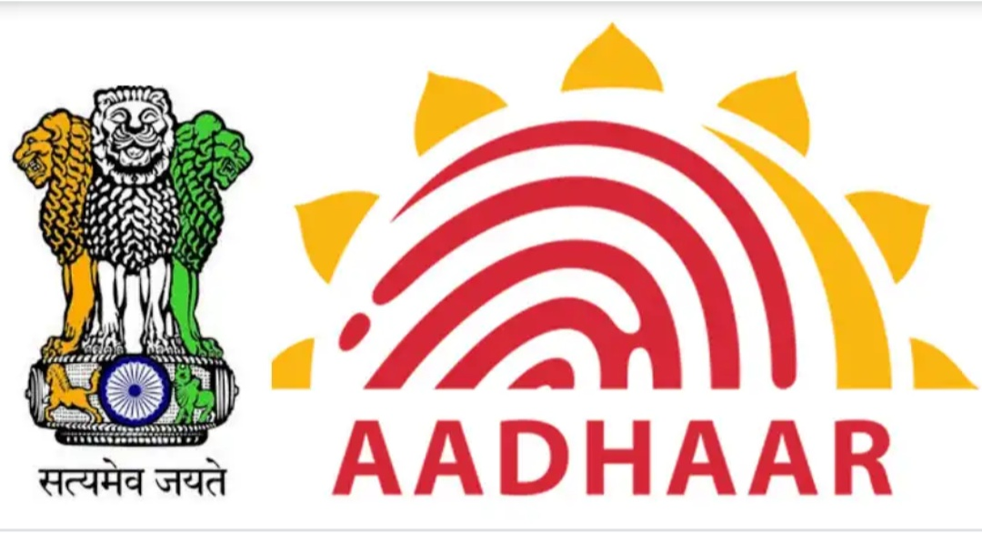 How to print again if missing aadhaar card?