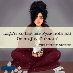 Fb DP Latest 2016 2017 Quotes