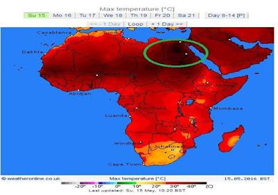 الأرصاد الجوية: استمرار ارتفاع درجة الحرارة في القاهرة غدا الأثنين 16-5-2016 لتسجل أعلي ارتفاع في العالم وفقا لموقع الطقس العالمي Weather Online