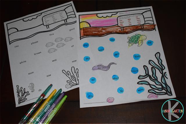 free-kindergarten-sight-words-worksheets-ocean