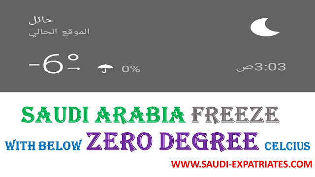 SAUDI FREEZE WITH BELOW ZERO DEGREE TEMPERATURES