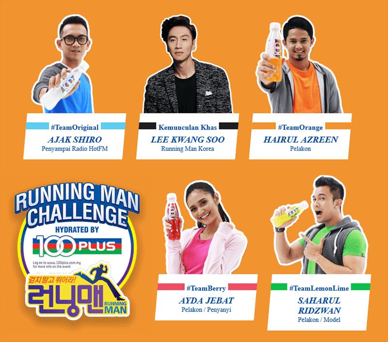 Running Man Malaysia