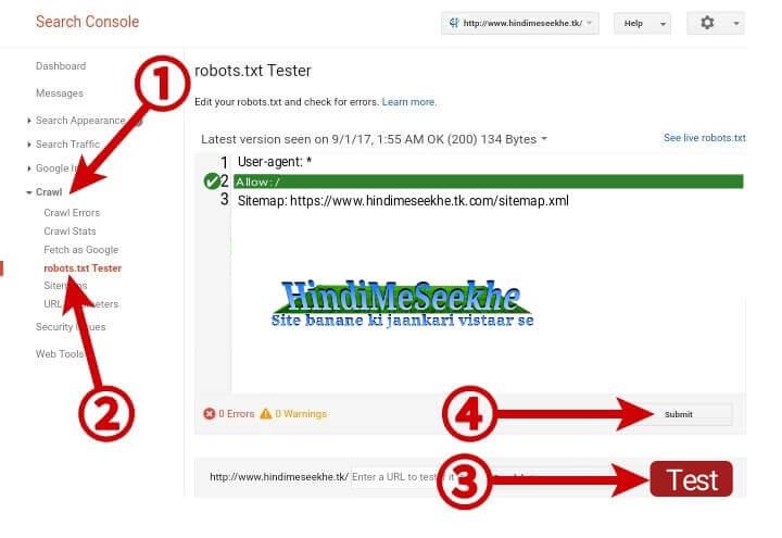 Google-webmaster-tool-robots-txt-tester