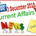 3 दिसम्बर 2018 हिमाचल प्रदेश करंट अफेयर्स
