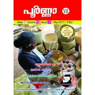 Poorna educational magazine for 7th standard