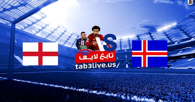 مشاهدة مباراة إنجلترا وأيسلندا بث مباشر اليوم 2020/09/05 دوري الأمم الأوروبية