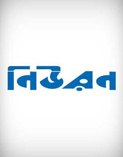neuron coaching logo vector , neuron coaching logo, college, institute, education, campus, school, university, coaching