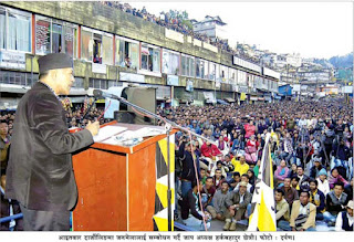 Jan Andolan Party president Harka Bahadur Chhetri addressing meeting in Darjeeling