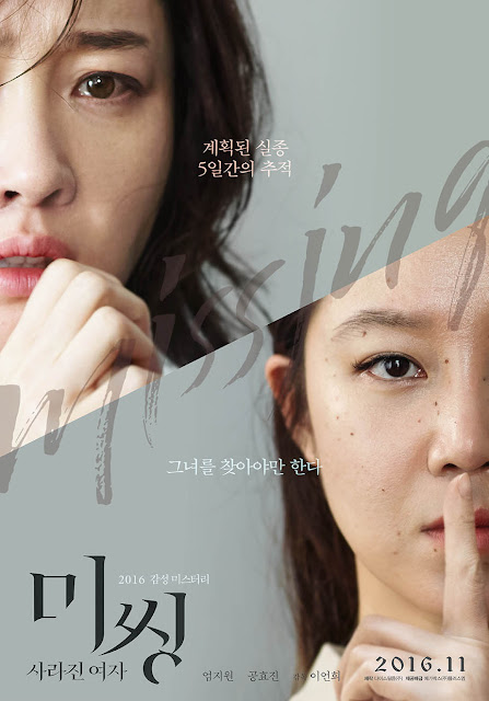 Film Korea Missing Subtitle Indonesia