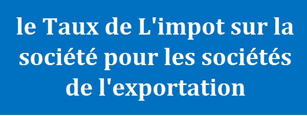le taux de l'impôt sur la société pour les sociétés de exportation