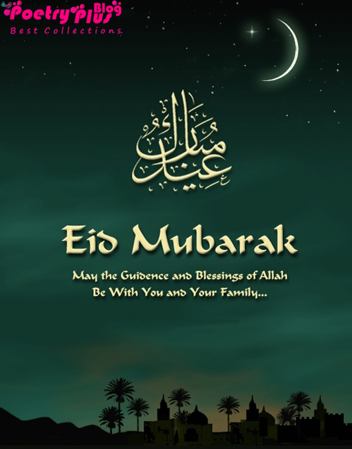 Eid mubarak greeting cards collection4 m4hsunfo